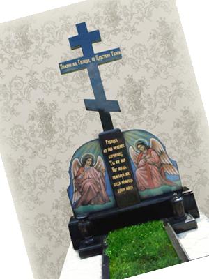 Памятники на могилу в абакане Лампадка из покостовского гранита Узловая