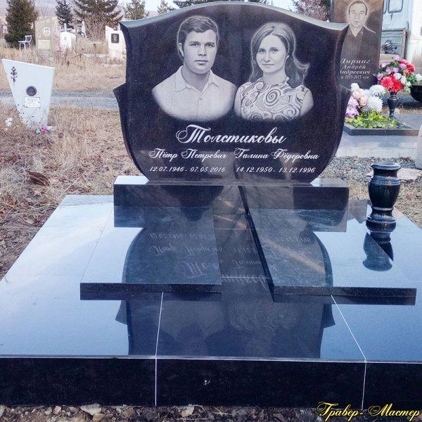 Гранитная мастерская вакансии фигурные памятники тверь фото хаванское кладбище