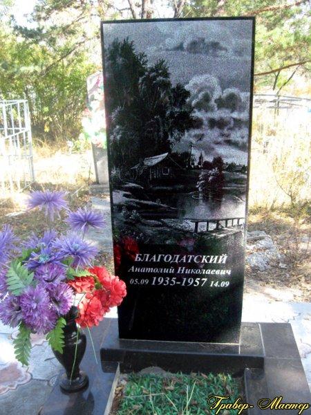 Памятник на могилку Абаза Мемориальный одиночный комплекс из двух видов гранитов Морозовск