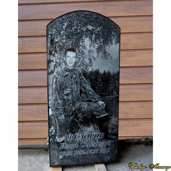 памятники на могилу фото и цены вологда