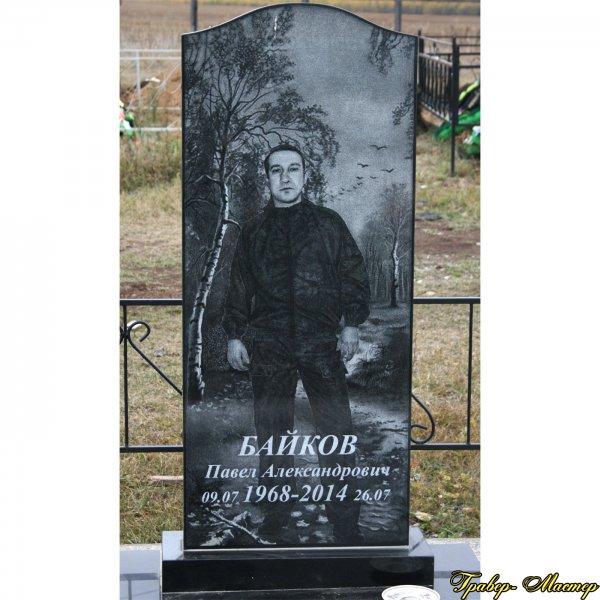 памятники в тольятти цены могилеве